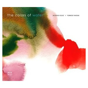 Colors_Of_Water