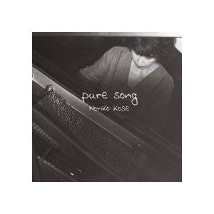 pure_song